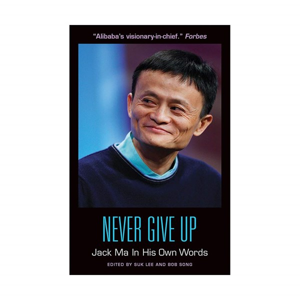 Never Give Up - Jack Ma in His Own Word