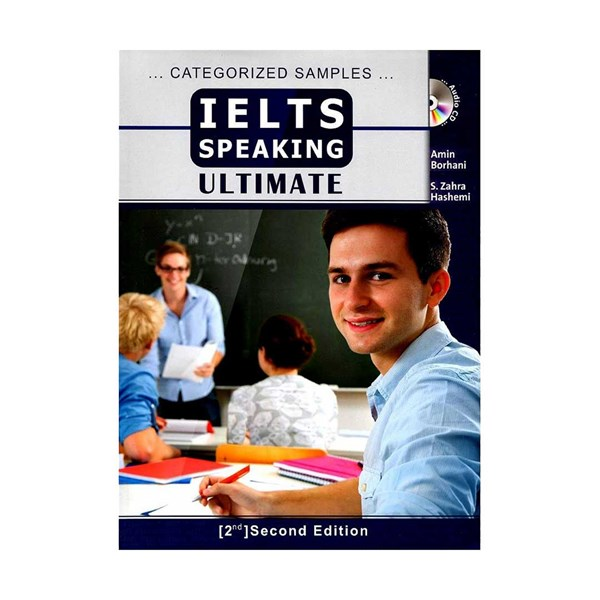 IELTS Speaking Ultimate برهانی