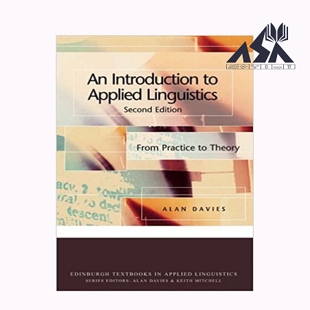 An Introduction to Applied Linguistics: From Practice to Theory 2nd