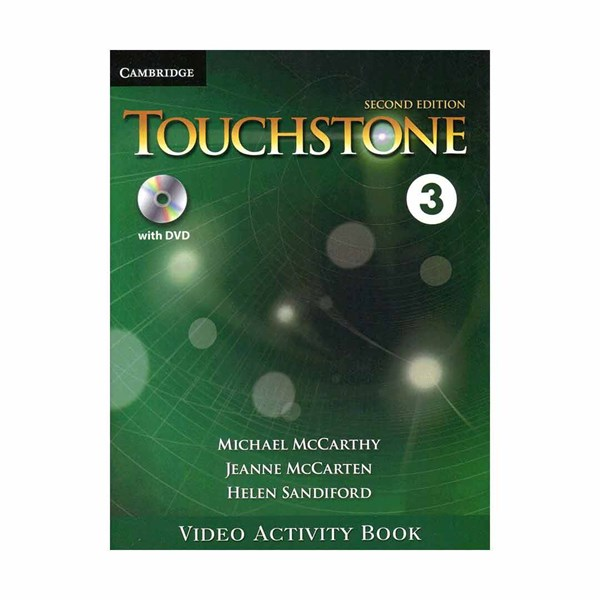 Touchstone 3 2nd Video