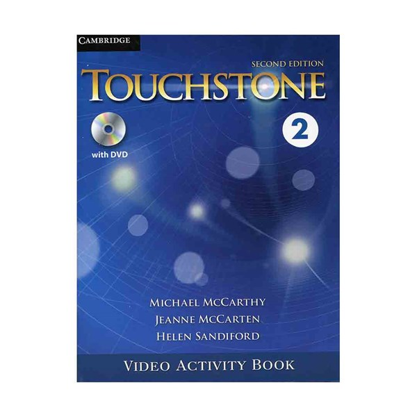 Touchstone 2 2nd Video