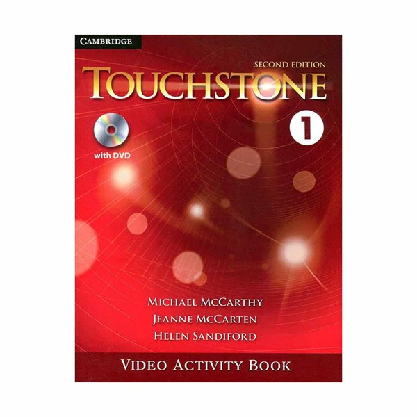 Touchstone 1 2nd Video