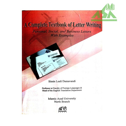 دماوندی A Complete Textbook of Letter Writing